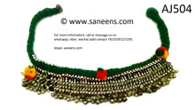 afghan kuchi necklace, tribal noamd chokers