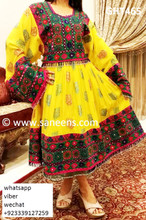 afghan clothes, pashtun bridal dress, muslim nikah frock