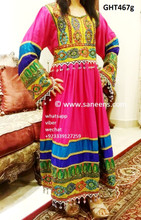 afghan clothes, pashtun singer dress, muslim nikah costume