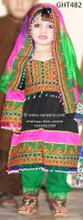 afghan kids dress, pashtun wedding event kids clothes