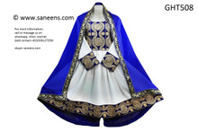 afghani dress, pathani dress
