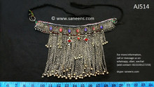 afghan jewelry, kuchi necklace