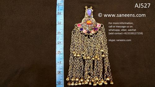 afghan jewelry, kuchi tribal pendant