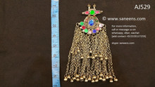 afghan jewelry, ethnic kuchi jhomar