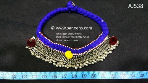 kuchi ethnic choker, afghan jewelry