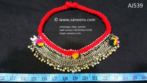 afghan jewelry, kuchi choker