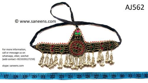 afghan jewelry, kuchi headdress