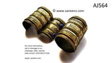 pashtun singer bracelets