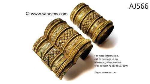 afghan jewelry,