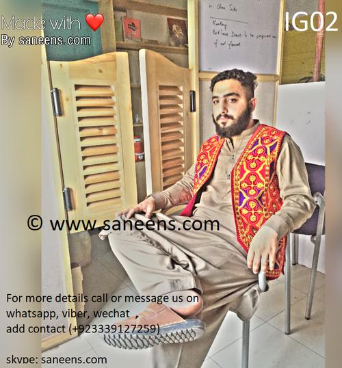 afghan fashion groom west