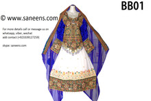 Afghani Traditional Dress For Wedding Events In Royal Blue Color
