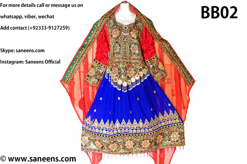 Afghani Classy Dress