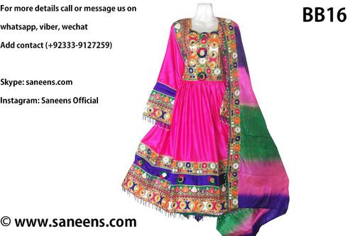 Afghani Fancy Dress