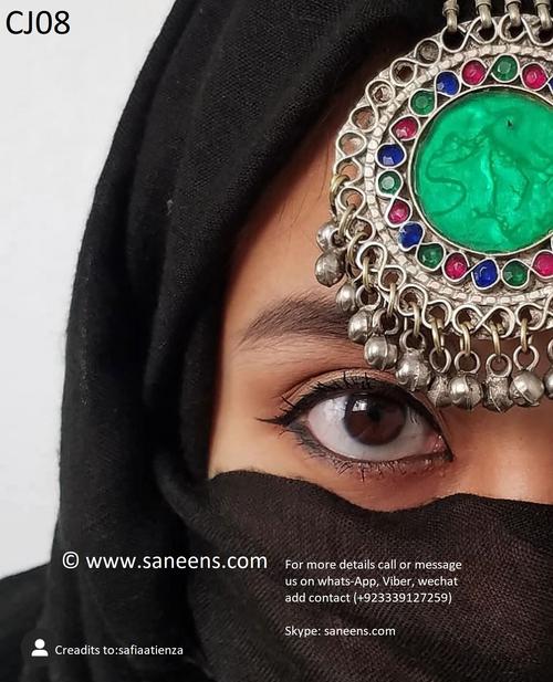New afghan bride jewellery