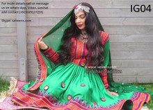 New afghan tradition dress