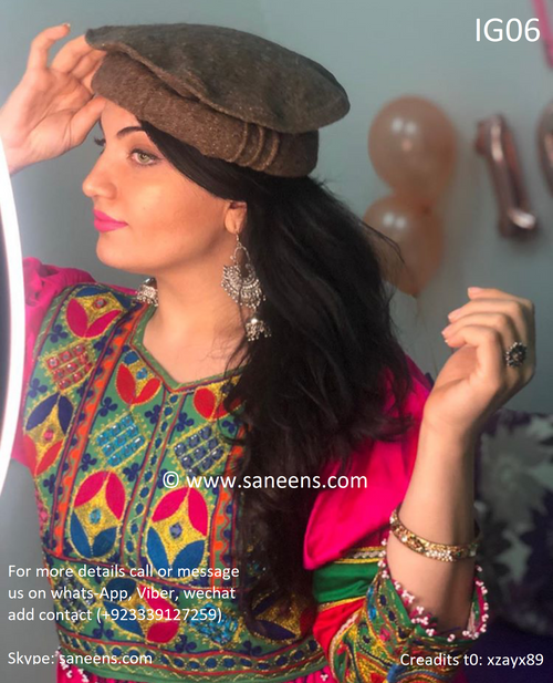 New chatrali cap for traditional weddings in brown color
