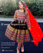 afghan fashion  trendy mirror work  dress for bridesmaids
