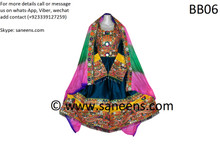 afghan fashion tribal kuchi suit