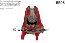 afghan fashion kuchi arrivals sale