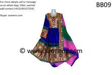 afghan fashion kuchi bride clothes