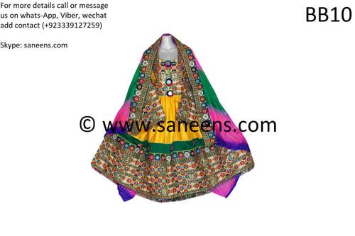 New afghan fashion kuchi bridal clothes