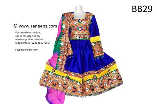 afghani dress