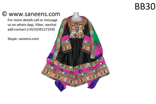 Afghan fashion clothes