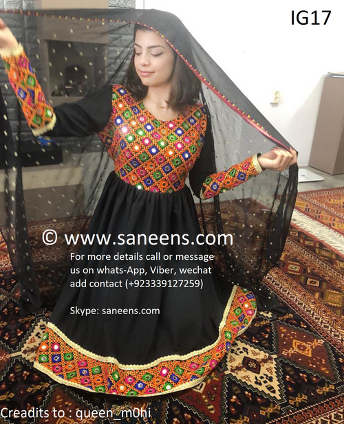 Saneens online mart New designs Available