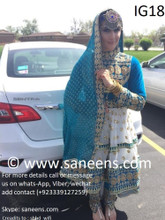 New afghan tradition clothes by saneens online clothes