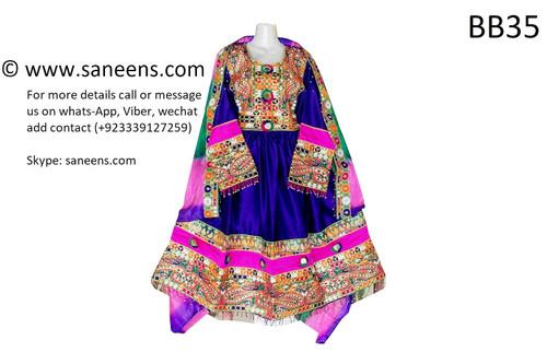 afghan clothes, afghan fashion long dress