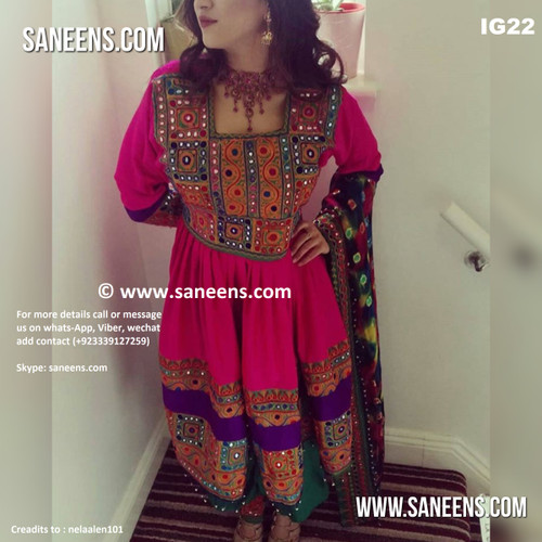 New afghan brides clothes