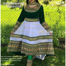 New afghan fashion party clothes