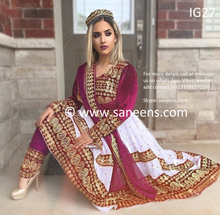 New afghan fashion kuchi  embroidery designs available