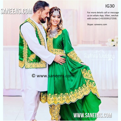 New afghan tradition bridal kuchi trendy gown and vest in green color