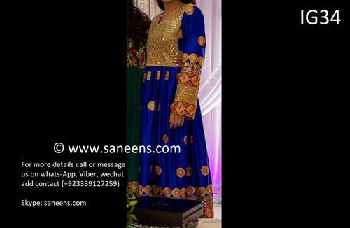 trendy brides clothes online