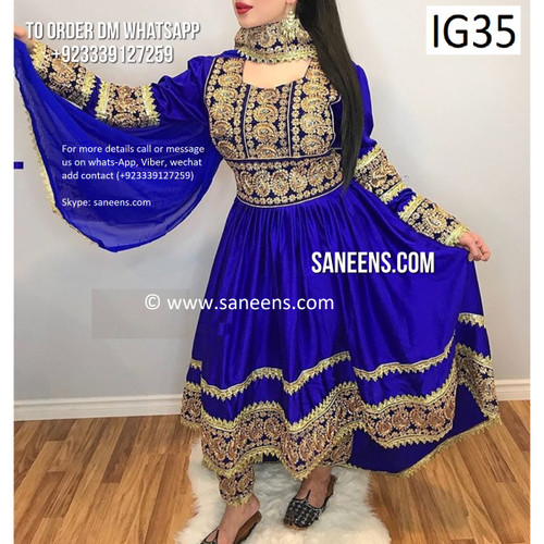 New afghan bridesmaids clothes fashions