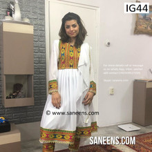 New afghan bridal fashion simple dress