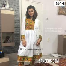 New afghan bridal fashion simple dress