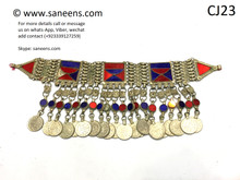 New saneens vintage chokers