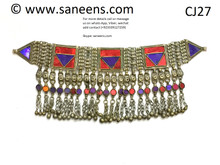 kuchi brides saneens necklaces