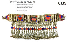 New saneens online vintage kuchi chokers