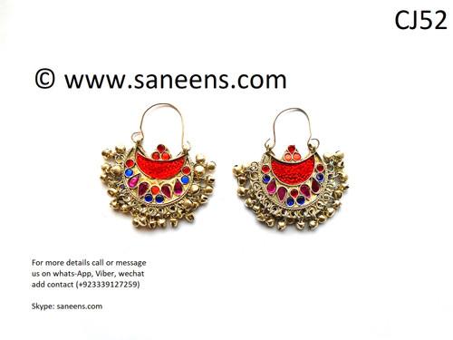 New afghan kuchi bridals jewellery