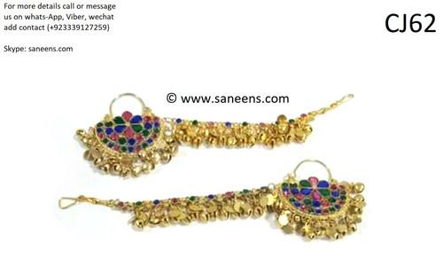 New afghan sahara earrings  in golden color