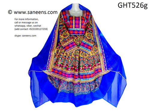 afghan clothes