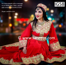 New setaqasmi pashtun singer dress by saneens new design