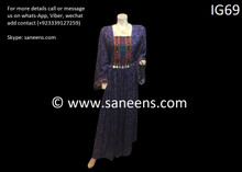 buy new afghan clothes simple embroidery by saneens