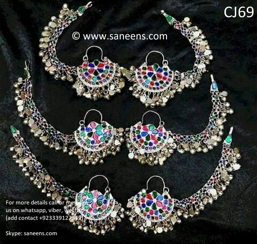 New online kuchi Sahara earrings for pashtun people for henna night events