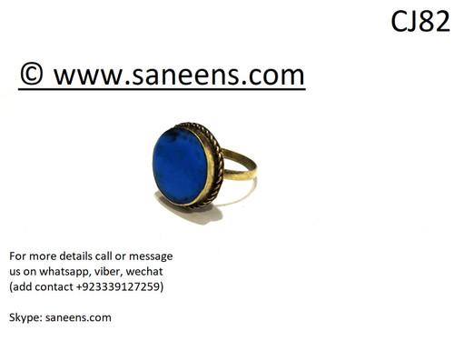 new afghan simple ring