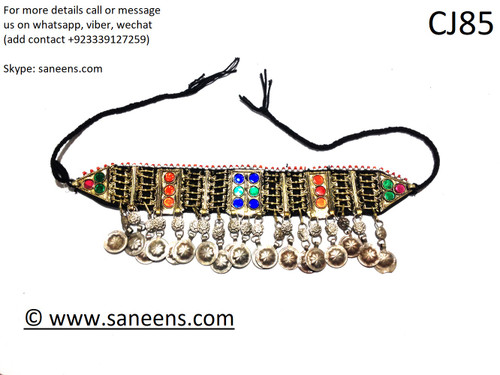 new afghan cultural jewellery