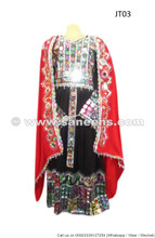 afghan wedding dress